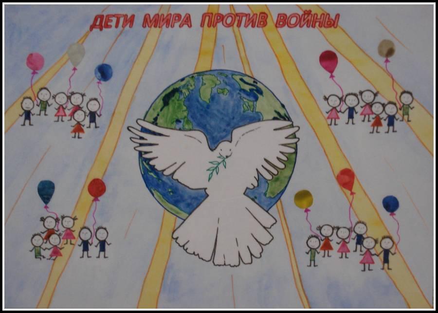 Рисунок или поделка мир во всем мире 547